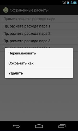 Приказ ФСТ России от 13062013 N 760э Об утверждении