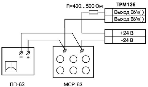 Рисунок Д.6 - Схема
